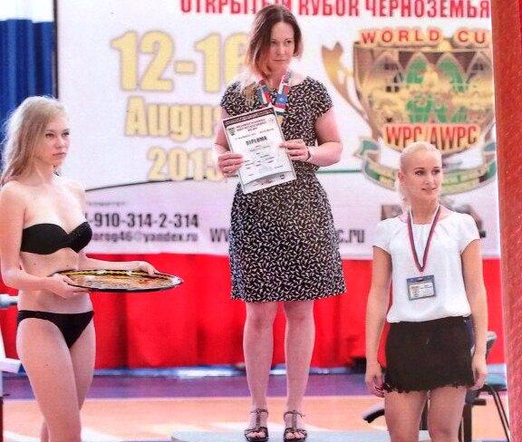 Татьяна Образцова - победительница Кубка мира-2015