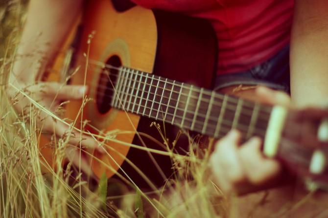 Скачать песню парень с гитарой