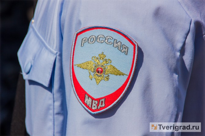 Полиция МВД