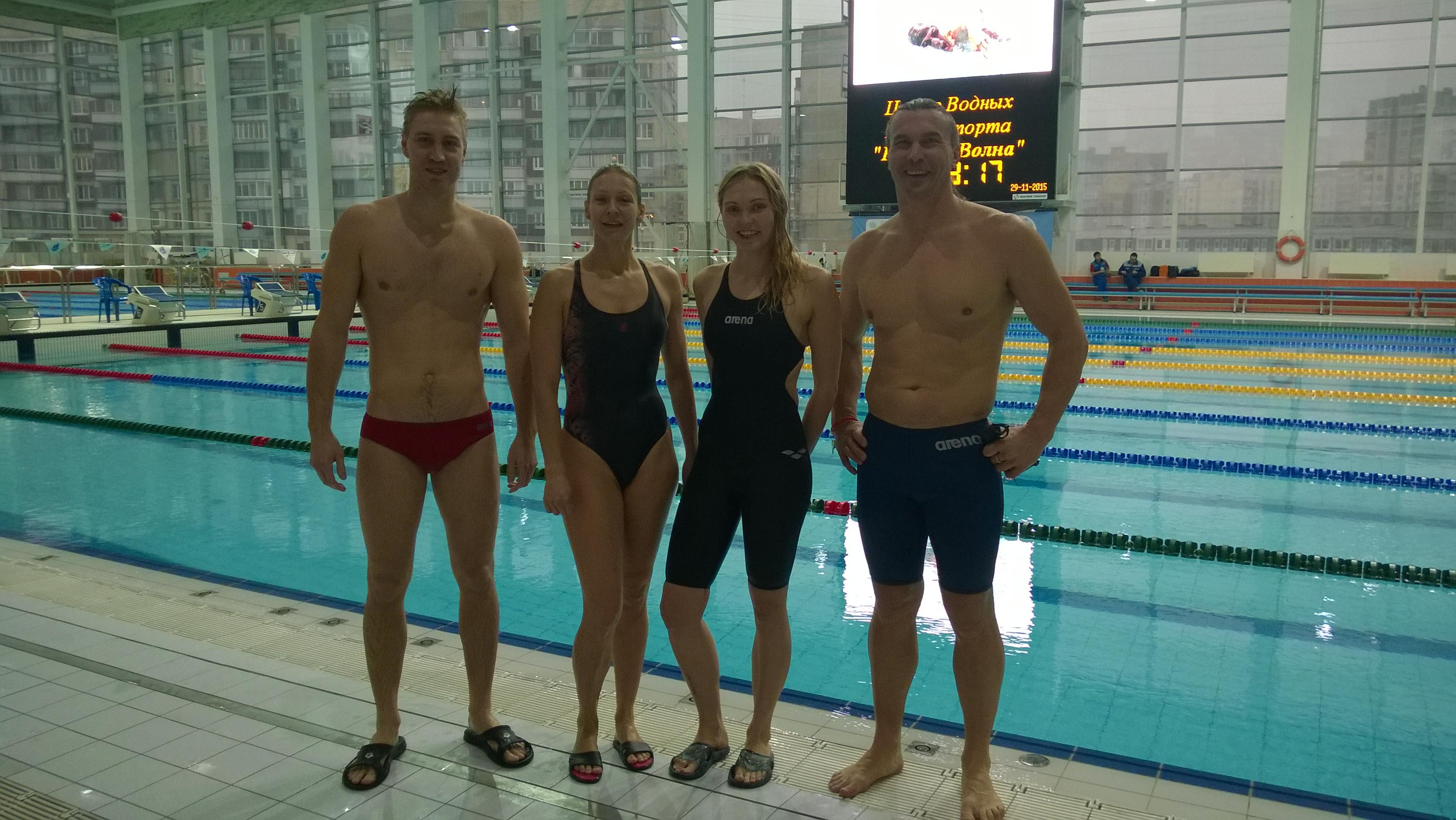 Тверские пловцы - призеры Кубка России