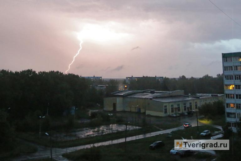 МЧС предупреждает о грозе и сильном ветре в Тверской области в ближайшие часы