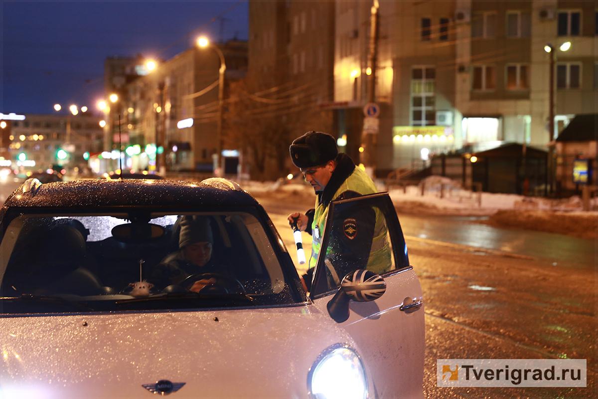 В выходные в Тверской области будут ловить пьяных водителей