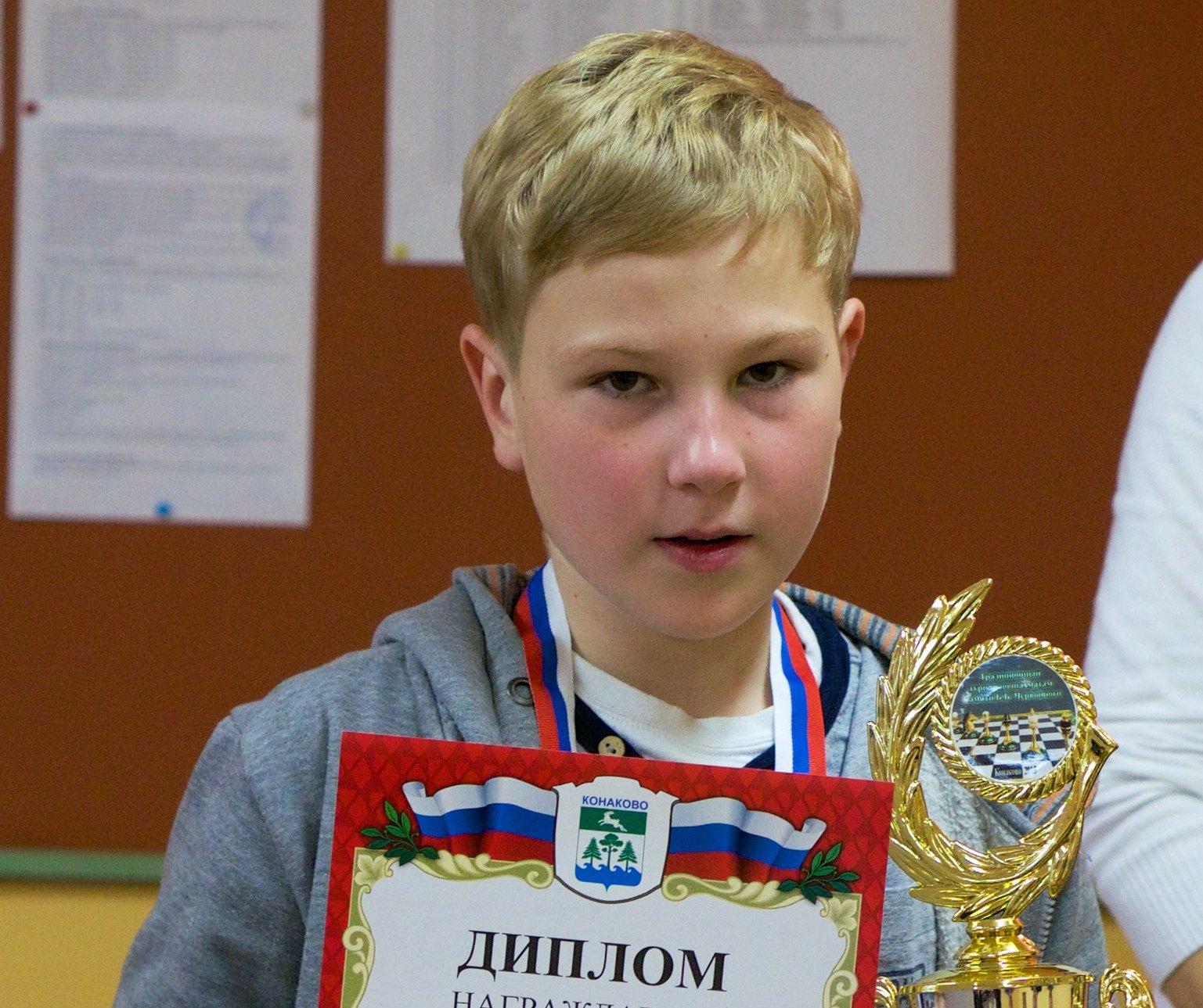 Алексей Гешко