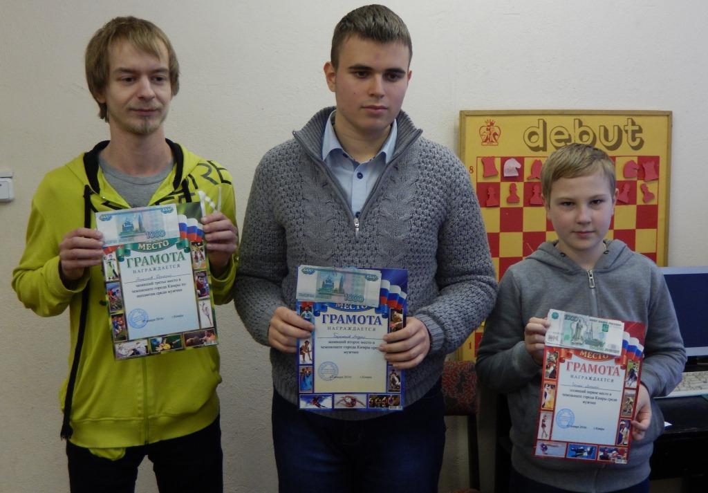 Победитель турнира - Алексей Гешко (на снимке крайний справа)