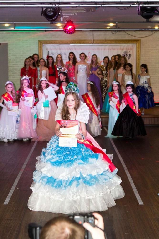 Москва для девочек конкурсы
