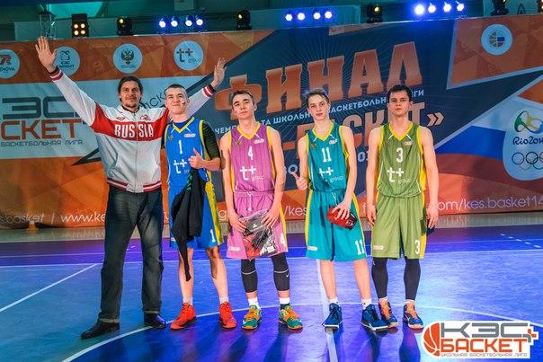 Финал ШБЛ КЭС-Баскет в Тверской области