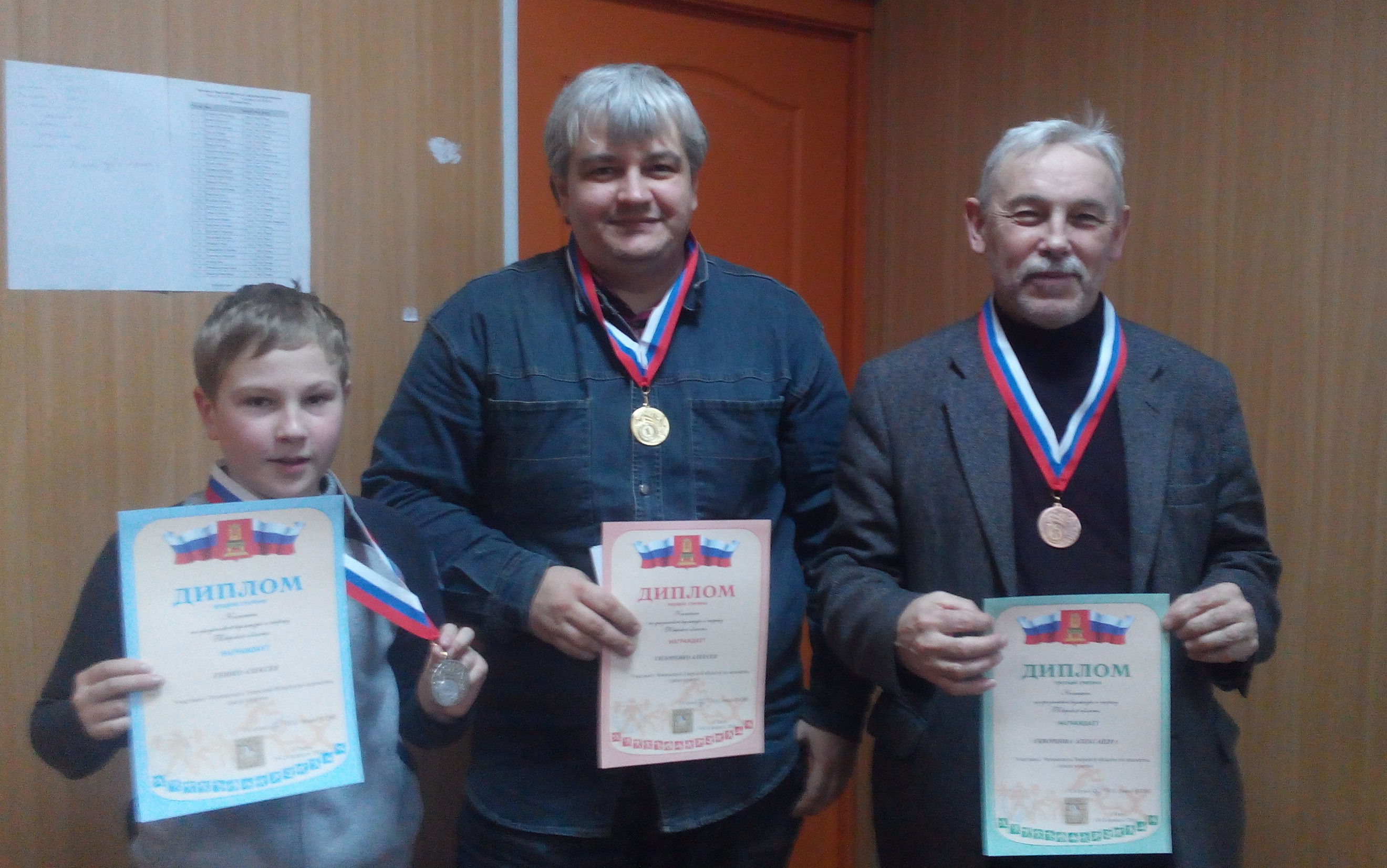 Призеры чемпионата области-2016