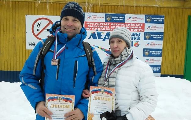 Дмитрий и Вероника Лысенко