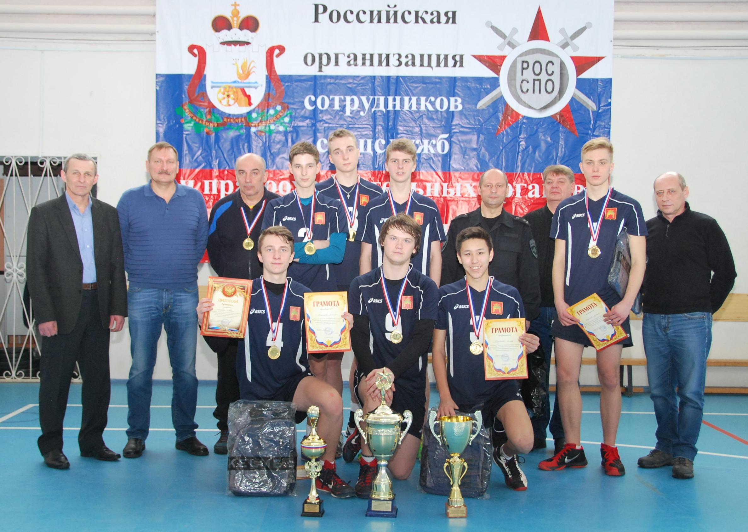 Команда Твери - победитель турнира в Смоленске