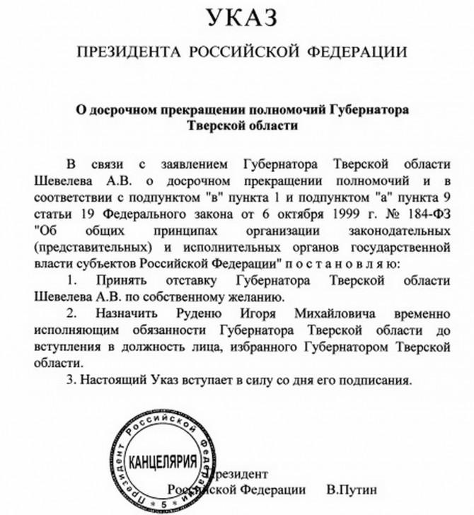 Калининградская область губернатор калининградской области гвбоос