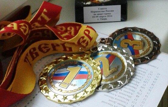 Награды соревнований по шорт-треку