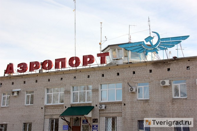 Аэропорт Змеево
