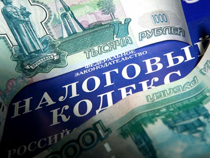 Жители России начали получать объявления поуплате налога покадастровой стоимости