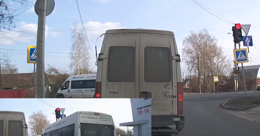 """Проезд маршрутки на """"красный"""" в Твери"""