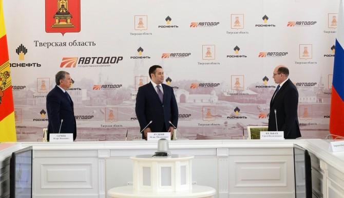 На трассе М-11 в Тверской области построят зоны сервиса
