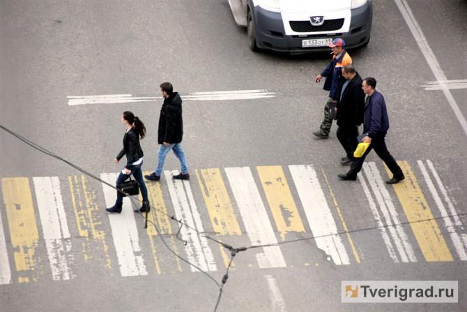 пешеходы зебра пешеходный переход