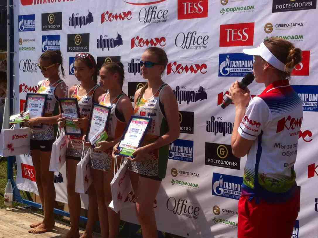 Тверские волейболистки - призеры всероссийского фестиваля