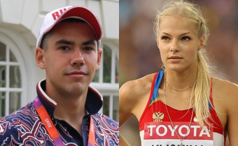Илья Первухин и Дарья Клишина