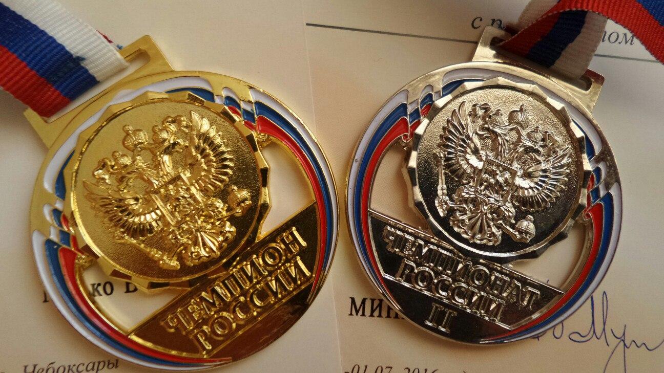Золото и серебро чемпионата России