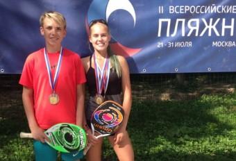 Андрей Алексеев и Алиса Хрусталева
