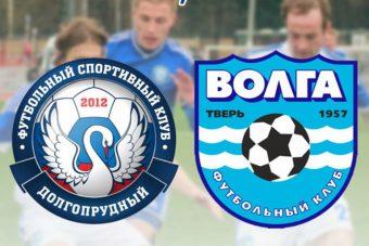 Долгопрудный - Волга