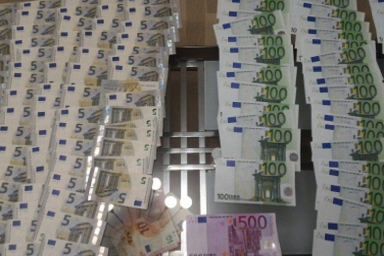 ВСмоленске задержали жителя Твери, ограбившего банк