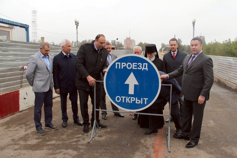 Втверском регионе стало менее нигде неработающих