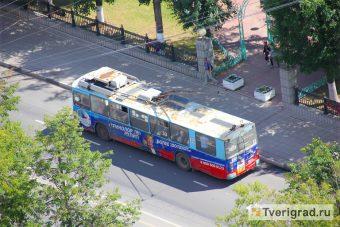 троллейбус-1