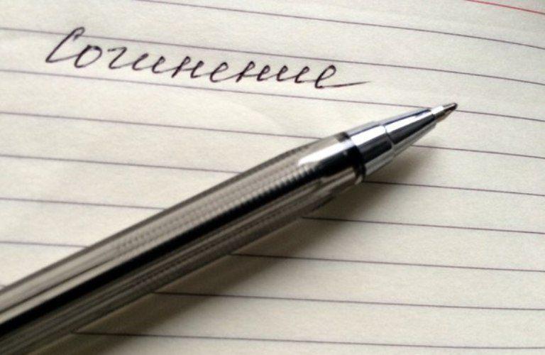 Выпускникам прошедших лет предлагают написать итоговое сочинение воВладивостоке