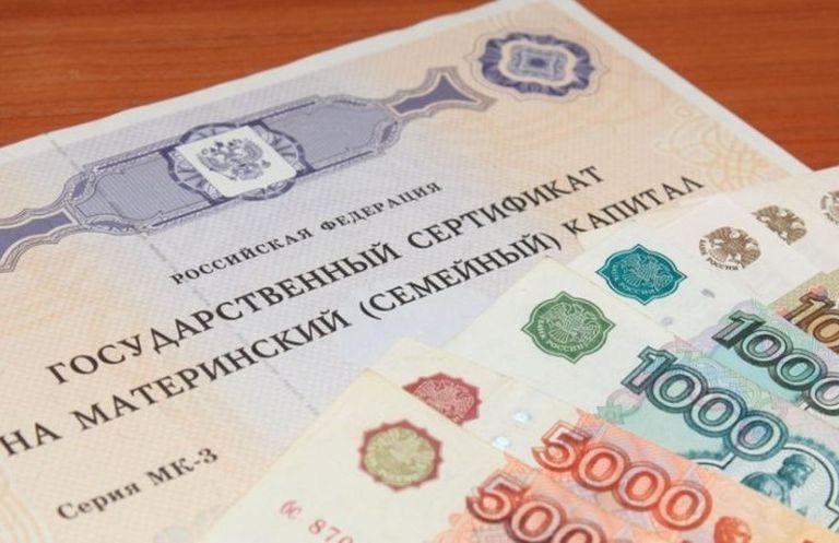 ВМарий Элпродолжают выдавать единовременную выплату изсредств материнского капитала