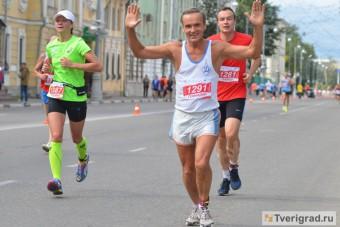 Тверской марафон-2016