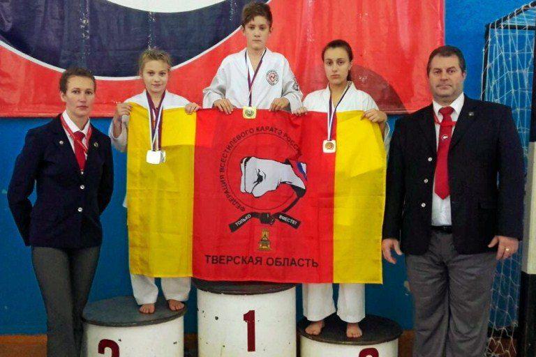 Новгородские каратисты завоевали два золота наКубке РФ