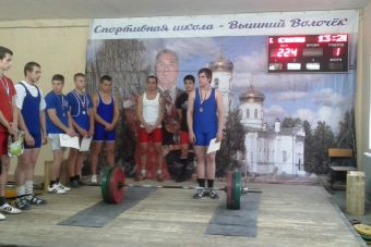 Кубок Федора Богдановского