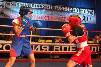 Турни по боксу