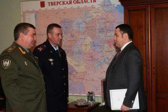 Начальник Управления Росгвардии по Тверской области представлен губернатору