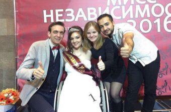 Елена Семакина с друзьями