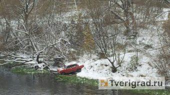 В Твери машина съехала с дороги к реке