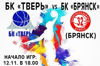 Афиша БК 12-13--