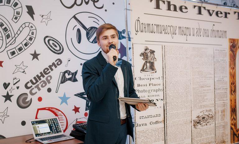 «Фантастические твари» стали лидером русского проката
