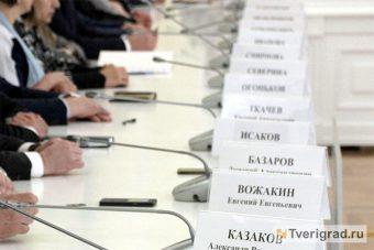 Таблички-чиновников правительство министры