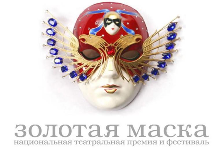 Спектакль Кулябина стал единственным, невызвавшим споров у знатоков «Золотой маски»