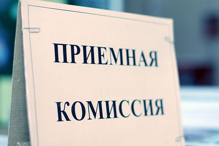 Найти абитуриента по фамилии украина конкурс