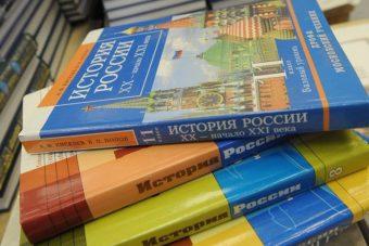 26 ноября пройдет Всероссийский тест по истории Отечества