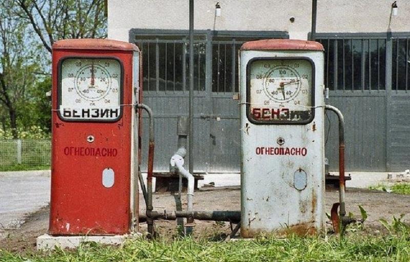 Бензин вРФ занеделю вырос вцене на 1 копейку, дизтопливо