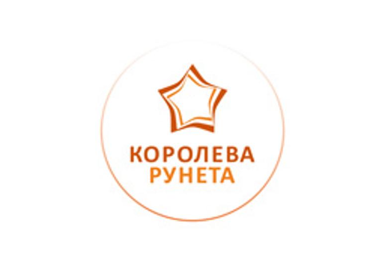 Красавицы-мамы изСтаврополья могут принять участие вконкурсе «Королева Рунета 2017»