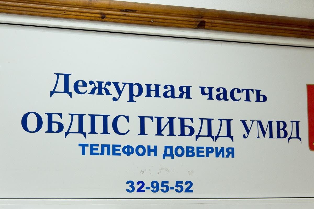 Один человек умер ичетверо пострадали вДТП вТверской области