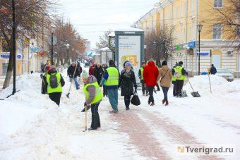 Улица Трехсвятская, «нашествие» дворников