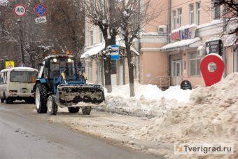 снег дороги