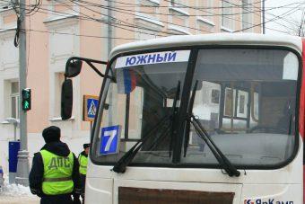 маршрутка №7