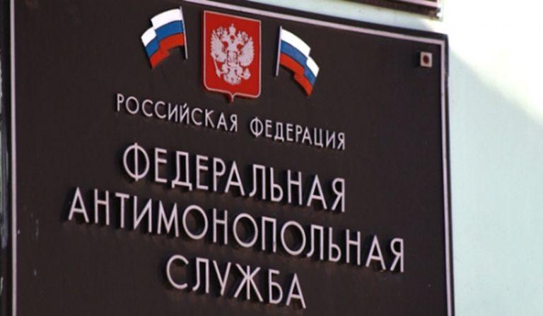 УФАС заподозрило военно-патриотические организации Петербурга вкартельном сговоре